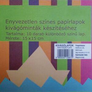 Kivágólap színes 15x15 70g/m2 10különböző szín (10ív/csom) origámi lap